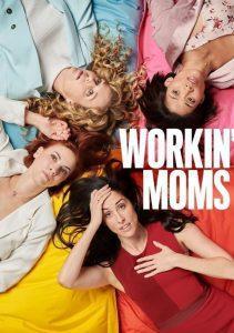 affiche série mères au travail